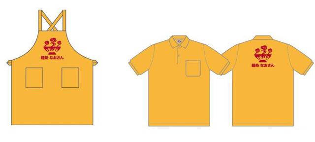 ポロシャツ&エプロン-仕様